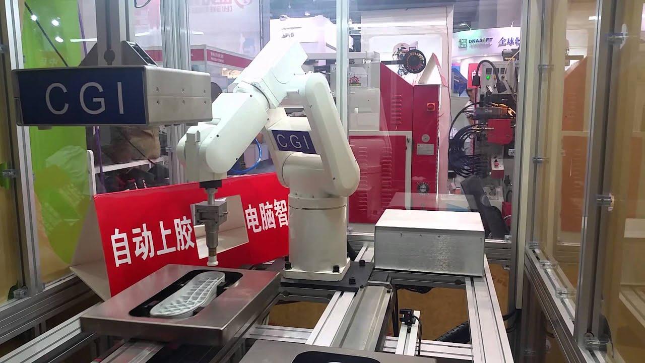 auto masking machine