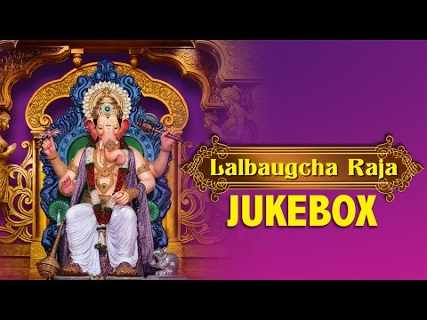 Lalbaugcha Raja | Jukebox | Ganapati Special