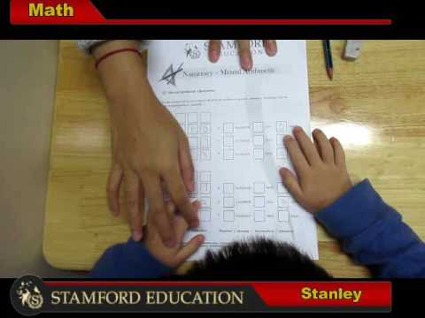 Stamford Education Stanley Peh Subtraction