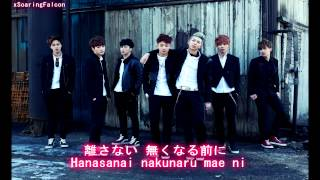 [防弾少年団/BTS]「BOY IN LUV-Japanese Ver.-」 [Kanji/Romaji subbed] Mp3