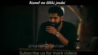 Kismat me likhi judai ||WhatsApp status|| video