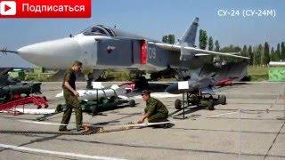 Самолет СУ - 24