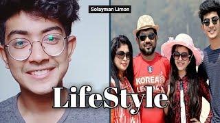 Solymam Limon musically কত টাকা আয় করে? | পরিবার | পছন্দ | অজানা তথ্য | সোলায়মান লিমন lifestyle