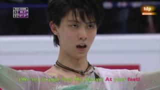 [ENG SUB] Spanish Commentary: Yuzuru Hanyu (JPN) FS - Worlds 2017