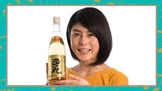 【田苑酒造】プリン体、糖質ゼロ『田苑 金ラベル編』 芳野友美 検索動画 16