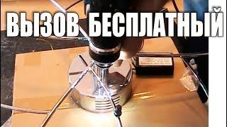 Как установить люстру. Ремонт, установка люстры в Киеве(Мастер-класс от бывшего работника фирмы бытовых услуг Свитанок. Ремонт и установка старой люстры. Эту люстр..., 2014-02-02T06:54:18.000Z)