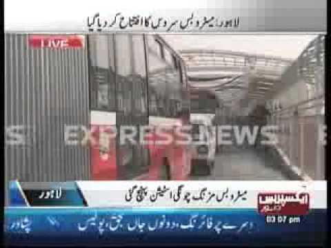 Lahore Metro Bus Service 1