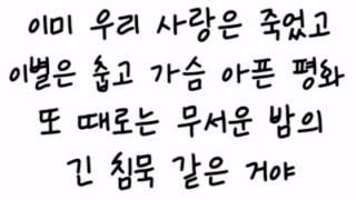 Cover images [음원/가사] 개리(Gary) - 바람이나 좀 쐐(Feat. MIWOO)