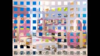 Деревянная мебель для детских садов(Деревянная мебель для детских садов - http://goo.gl/4TGfaI., 2014-11-20T13:04:06.000Z)