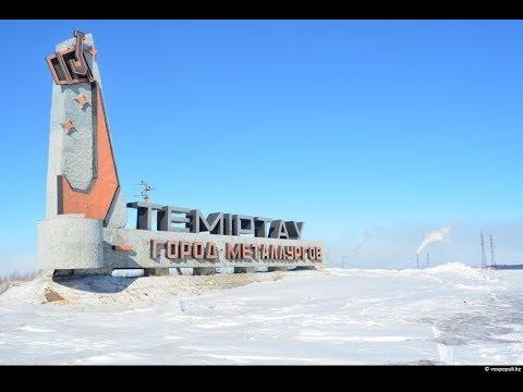ПРИКЛЮЧЕНИЯ ПО ПУТИ В КАЗАХСТАН! ЧЕРНЫЙ СНЕГ ТЕМИРТАУ!!!