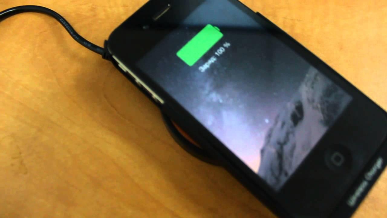 Как на айфоне 4 сделать заряд в процентах на 423