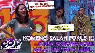 Komeng, Bolot, Jarwo Seneng Banget Bantuin Dorong Mobil Tante Erni ! | Comedy Ok Deh | Eps.5 | (1/3)