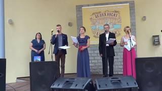 Телеханский Бичевник 17 июля 2016