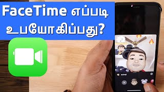 FaceTime App Setup, Group Calling & Features | Explained (தமிழ்)