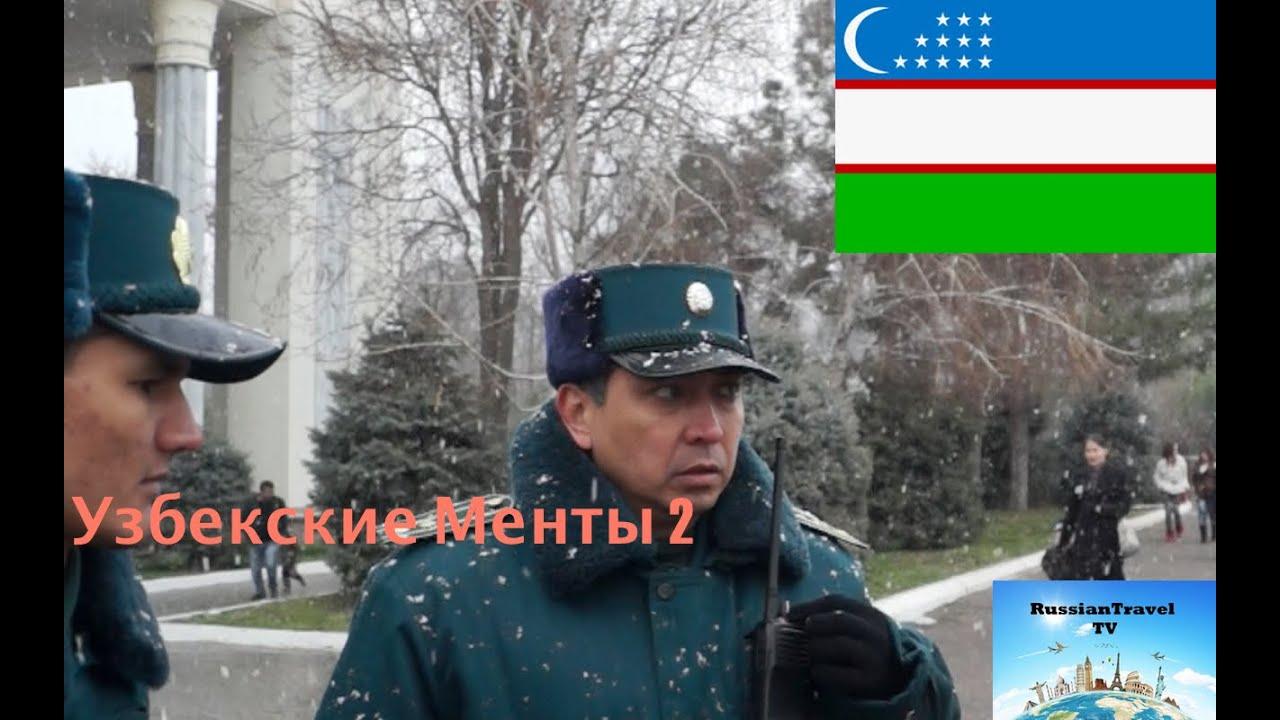 Аузбеков какой хуй фото фото 304-241