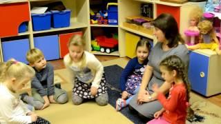 занятие педагога - психолога Сериковой Н Н