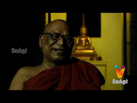 Moondravathu Kan   ( 07/10/2014)   [Epi - 32]