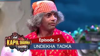 Undekha Tadka | Ep 5 | The Kapil Sharma Show | Sony LIV