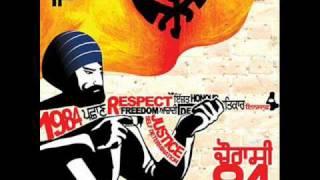 Parnaam Shaheedan Nu  - Inside Man ft. Jagowale  - New Punjabi Song 2009 - Chaurasi 84