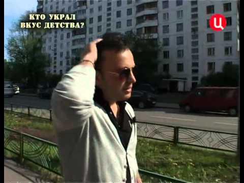 Агата Кристи  Кто украл Мою Звезду