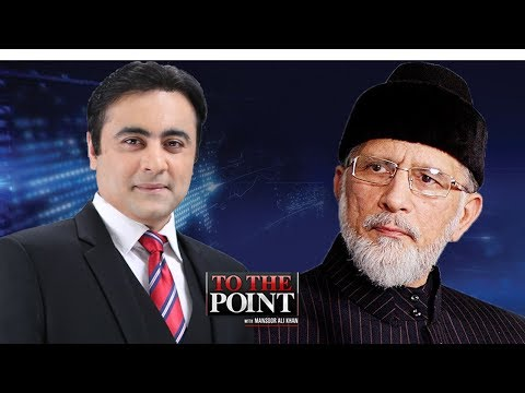 To The Point With Mansoor Ali Khan - 24 December 2017 - Express News