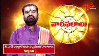 Vaara Phalalu | August 23rd to August 29th 2015 | Weekly Predictions 2015 August 23rd to August 29th
