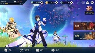 [ElswordM] Shadow of Luna | KoG's Mobile Elsword CBT | Day 5