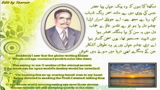 Allama Iqbal--Khizer e rah ( Shair )