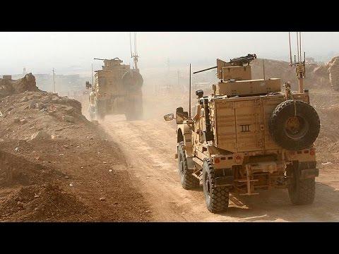 Ирак. Наступление на...