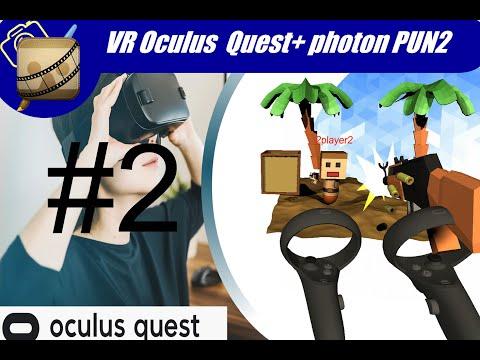 Tutorial 2 VR
