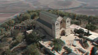 נגב קרמיקה - סרט תלת מימד