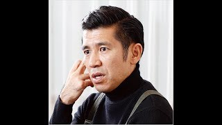 天才テリー伊藤対談「ガレッジセール・ゴリ(照屋年之)」(2)奥田瑛二...