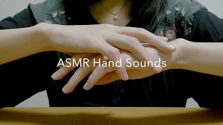[囁き声-ASMR] 様々な手の音 Hand Sounds, Whispering thumbnail