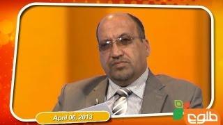 Banu - 06/04/2013 / بانو