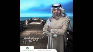 Mesaed El Baloushy … Aah   مساعد البلوشي … أه