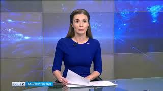 Радий Хабиров поручил уволить министра экологии РБ
