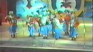 """Chirigota """"Los Embajadores del Bajonazo"""" - 1983"""