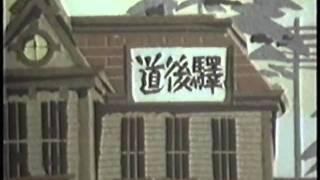 「西沢 潔」 遺作集 松山銘菓.