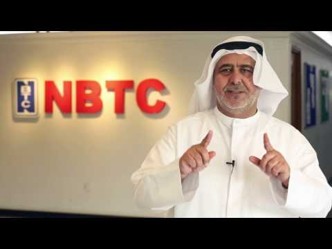 NBTC Corporate Video   Kuwait   Rev : 0