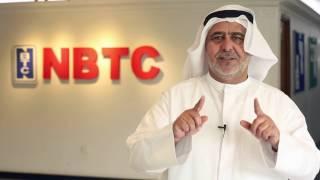 NBTC Corporate Video 2016