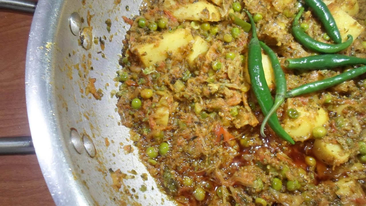chong aloo matar ka salan pakistani vegetable recipe