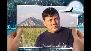 УЖАСНО не хочется верить во зло !!! Асадов Эдуард Аркадьевич