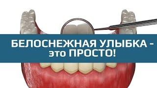 Комплексная чистка зубов. Чистка зубов ультразвуком и AirFlow(Комплексная чистка зубов проводится в три этапа: 1) Снятие зубного камня ультразвуком. Для этого доктор..., 2016-09-06T12:45:24.000Z)