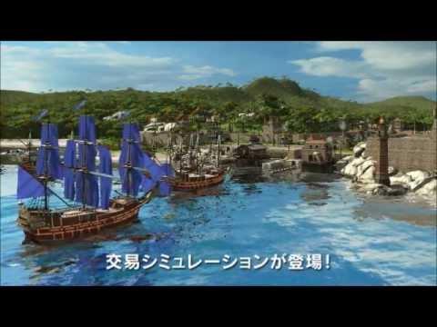 PCゲーム ポートロイヤル3 日本語版 紹介ムービー