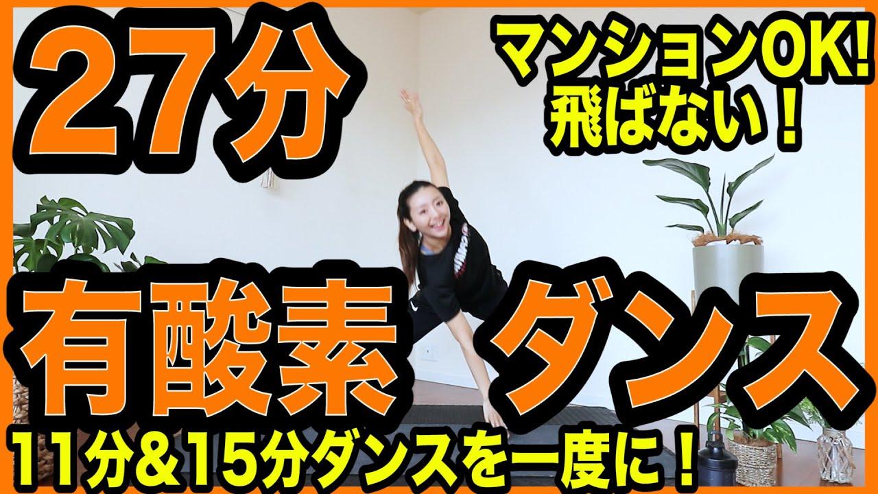ダンス youtube 竹脇 まりな 竹脇まりなとコラボしたダンサーIGさんの年齢や本名は?ダンス経歴まとめ!