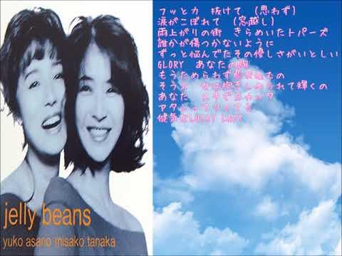 DAY TO DAY/GLORY~抱きしめられて輝くの~/①カラオケ 浅野ゆう子&田中美佐子