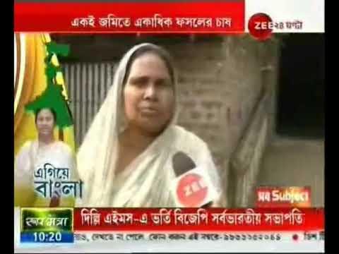 Egiye Bangla: Murshidabad Farmers Are Getting Profit Under