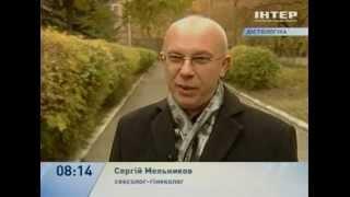 Доктор Скачко: Как удовлетворить беременную женщину? Школа здорового питания (Киев): 383-19-20