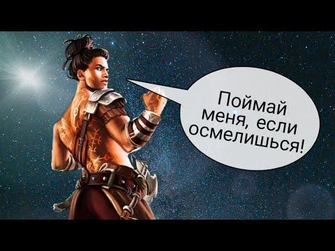 """Легендарный"" призыв Вальхаллы"