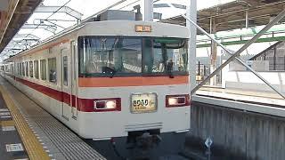 350系特急きりふり281号 栃木駅発車